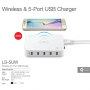 Smart 5-Port USB and Qi Charging Station Lvsun - 1