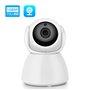 Telecamera HD-IP Monitoraggio automatico inclinazione intelligente a infrarossi Wifi 2.0 Megapixel Full HD 1920x1080p GA-Q9 Gato